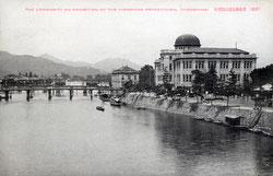 71006-0016 - A-Bomb Dome