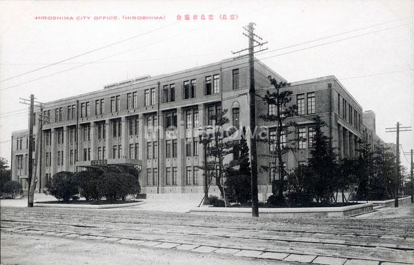 71006-0017 - Hiroshima City Hall