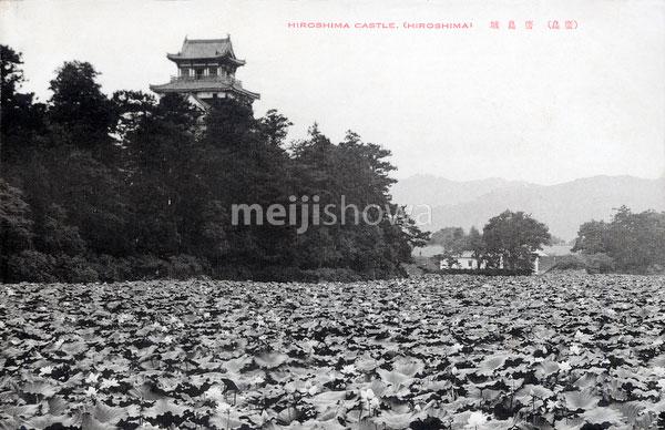 71006-0018 - Hiroshima Castle