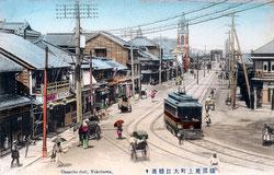 71009-0007 - Onoecho