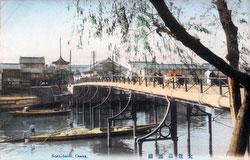 71129-0011 - Koraibashi Bridge