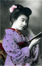 70124-0010 - Woman in Kimono