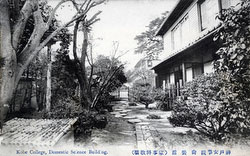 71129-0015 - Kobe College