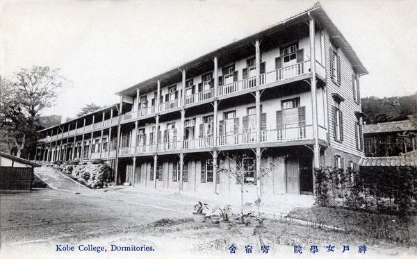 71129-0016 - Kobe College