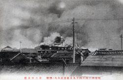 71129-0021 - Shin-Yoshiwara Great Fire