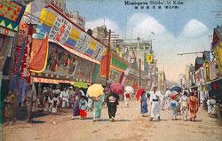 71129-0026 - Minatogawa Shinkaichi