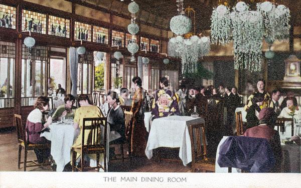71129-0028 - Miyako Hotel Dining Room