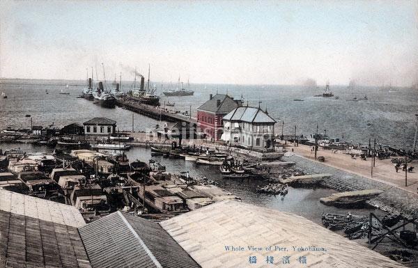 71203-0020 - Yokohama Harbor
