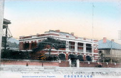 71203-0022 - British Consulate