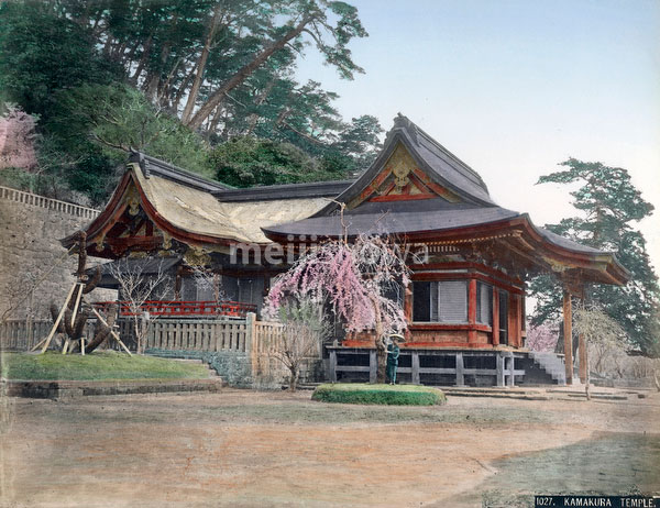 71205-0006 - Wakamiya Shrine