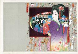 71205-0019 - Tanabata Star Festival
