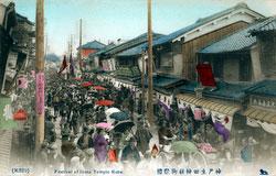 80107-0002 - Matsuri