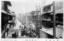 80107-0003 - Matsushima Brothels