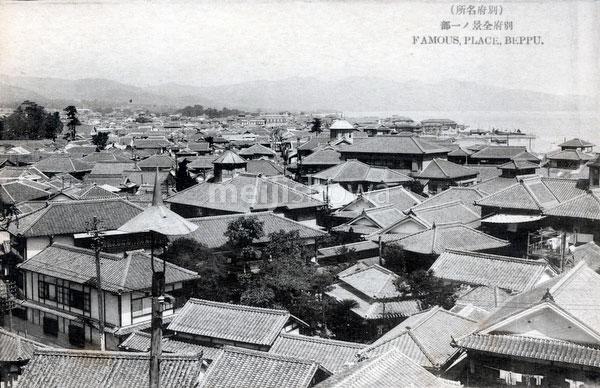 80107-0020 - View on Beppu