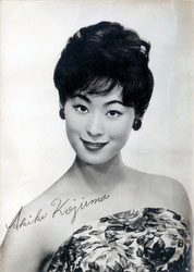 80107-0021 - Akiko Kojima