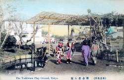80107-0024 - Yoshiwara Park