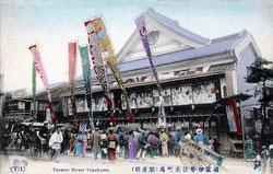 80107-0028 - Nigiwai-za Theater