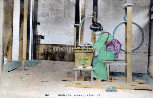 80107-0042 - Woman Reeling Silk