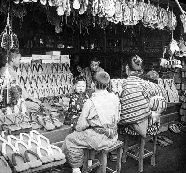 80107-0065 - Footwear Shop