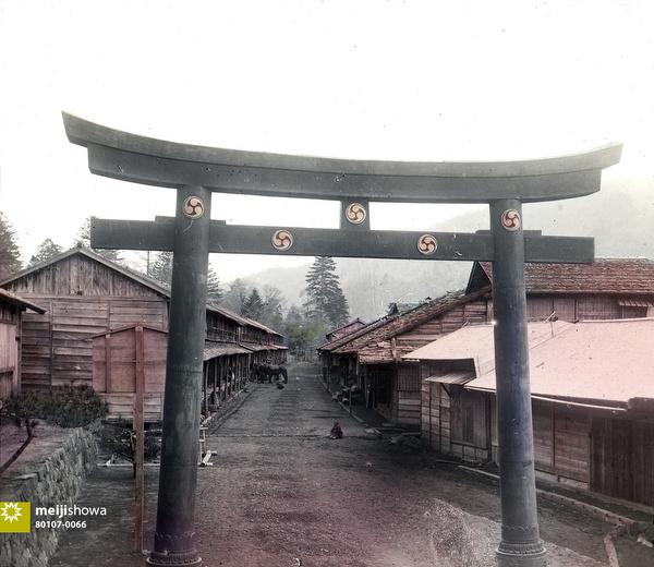 80107-0066 - Torii Gate at Village