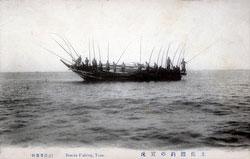 80110-0004 - Bonito Fishing