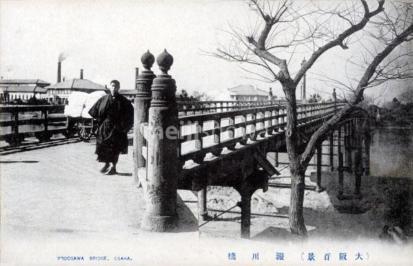 80110-0005 - Yodogawabashi Bridge