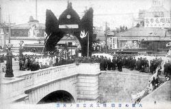 80110-0007 - Shinsaibashi Bridge Opening