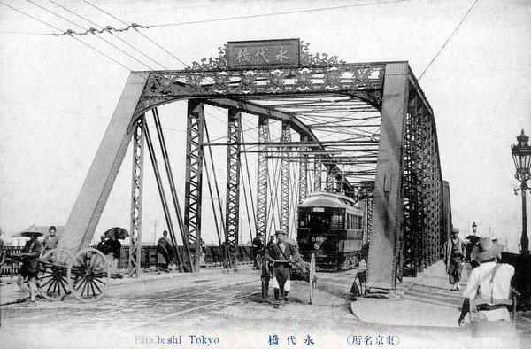 80110-0011 - Eitaibashi Bridge