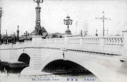 80110-0012 - Nihonbashi Bridge