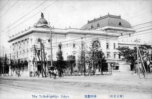 80110-0014 - Imperial Theatre