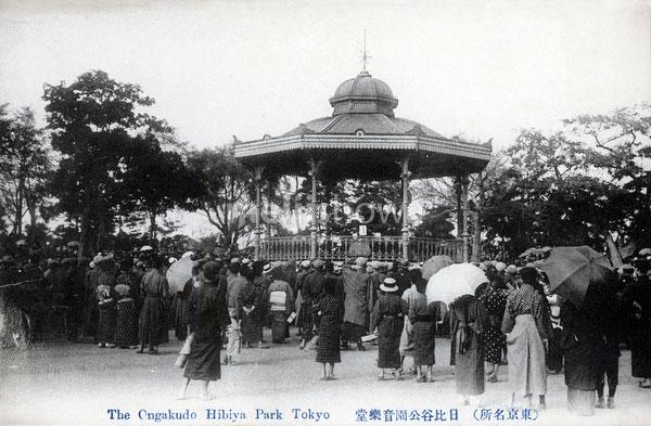 80110-0015 - Hibiya Park Bandstand