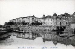80110-0018 - Bank of Japan