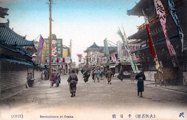 80110-0019 - Sennichimae