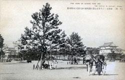 80110-0022 - Otemae Park