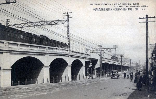 80110-0028 - Elevated Railway Tracks