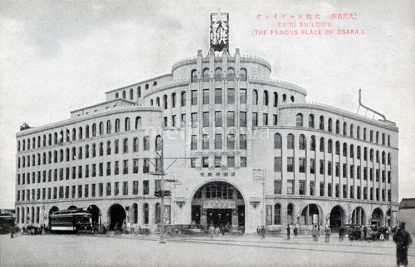 80110-0034 - Uehonmachi Daiki Building
