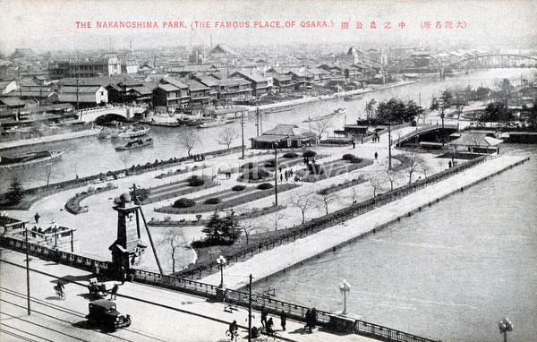 80110-0035 - Nakanoshima Park