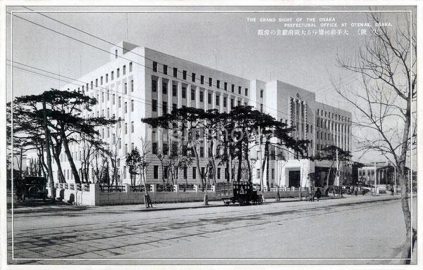 80110-0037 - Osaka Prefectural Office