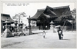 80110-0042 - Kozugu Shrine