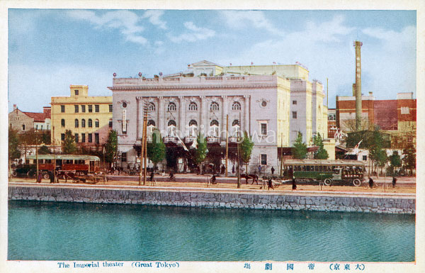 80110-0044 - Imperial Theater