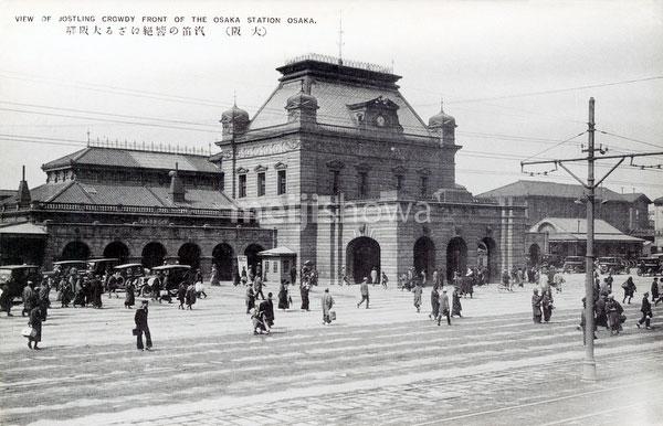 80110-0049 - Osaka Station