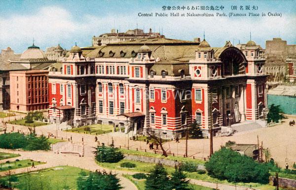 80110-0055 - Osaka Central Public Hall