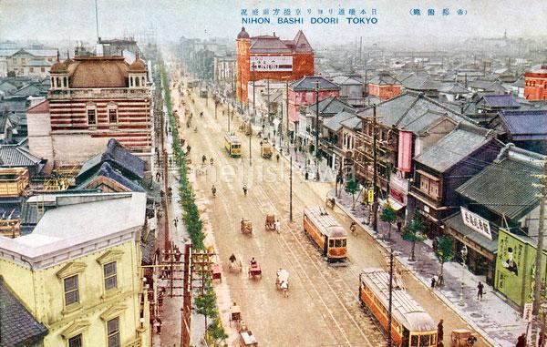80110-0058 - Nihonbashi