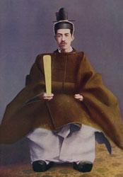 91213-0001 - Emperor Taisho