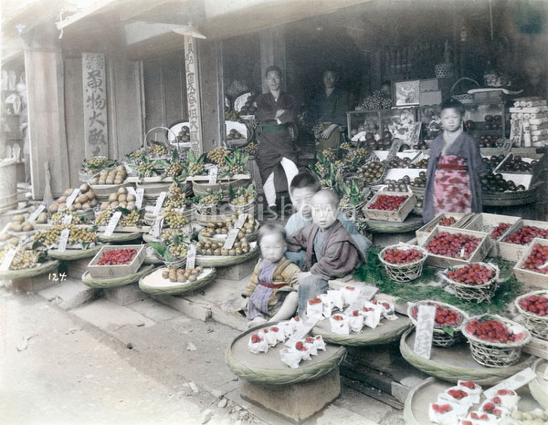 80115-0013 - Fruit Store
