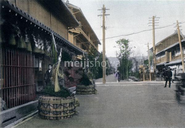80115-0032 - New Year - Kadomatsu