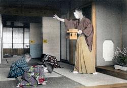 80115-0048 - New Year - Setsubun