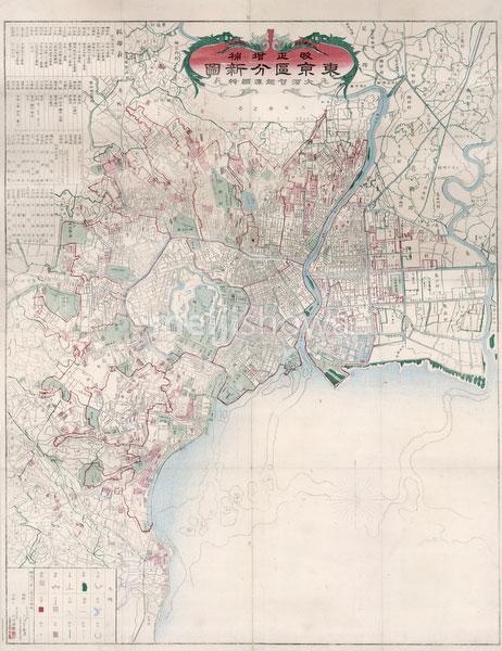 80115-0049 - Tokyo Map 1879
