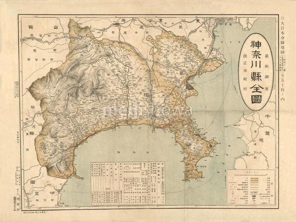 100913-0005 - Kanagawa Map 1907