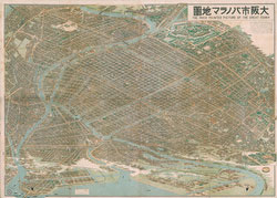 100913-0008 - Osaka Map 1924
